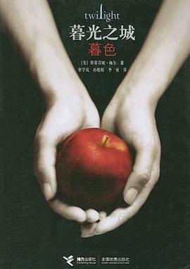 Mu Guang Zhi Cheng