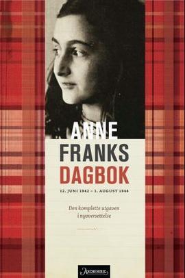 Anne Franks dagbok